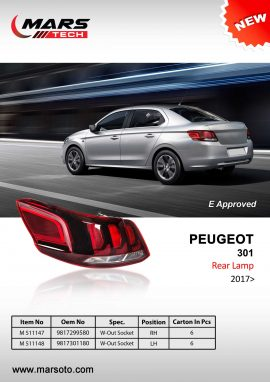 Peugeot 301 2017 Rear Lamp